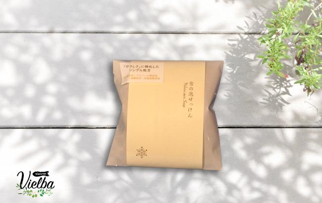 yukinoawa-sekken